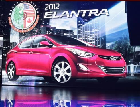 "Hyundai Elantra – ""Автомобиль года"""