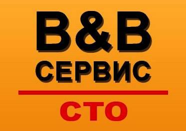 B&B сервис. СТО